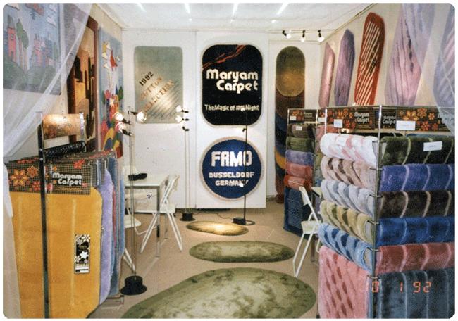 Famo - dusseldorf 1992-1370